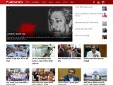 Jamuna tv is an online news portal