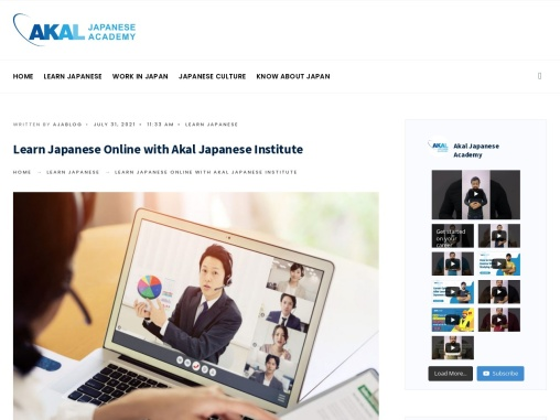 Learn Japanese Online with Akal Japanese Institute