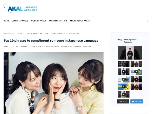Compliment anyone in this unique way – Akal Japan Academy