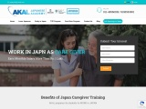 JAPAN HEALTH CARE GIVER TRAINING COURSE Earn Monthly Salary More Than Rs. 1 Lakh.