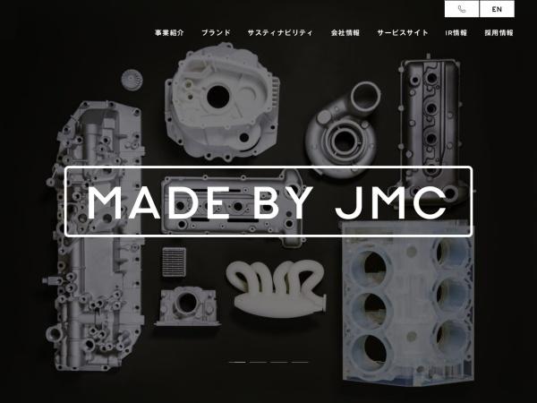会社・コポレートサイトのデザインギャラリー:株式会社 JMC