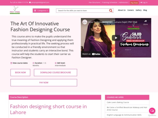 we offer short courses in Lahore