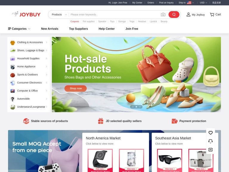 JoyBuy screenshot