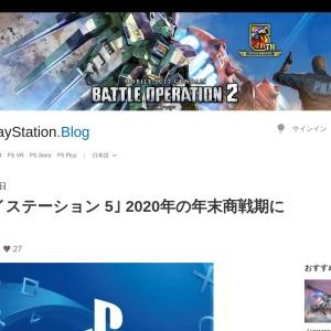 https://www.jp.playstation.com/blog/detail/9046/20191008-ps.html