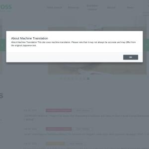 株式会社JR東日本クロスステーション