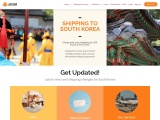 Cheapest Way to Send Package to South Korea | JustShip