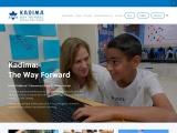 Jewish Day School | Jewish Private School | Jewish School