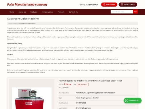 Sugarcane Juice Machine Supplier
