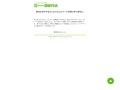 かながわ県民共済ギャラリーのイメージ