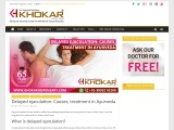 Delayed ejaculation: Causes, treatment in Ayurveda