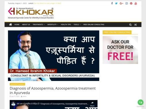 Diagnosis of Azoospermia, Azoospermia treatment in Ayurveda
