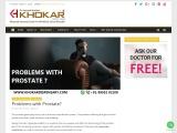 Problems with Prostate? – Khokar