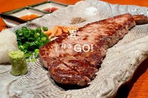 Screenshot of www.kichijoji-go.net