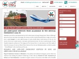 Most Demanding Emergency Air Ambulance in Allahabad by King Ambulance