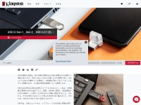 USB 3.1 Gen 1 (USB 3.0) とは?