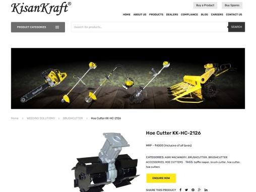 Hoe cutter manufacturer in India