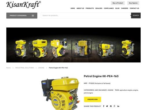 Petrol engine manufacturer in India
