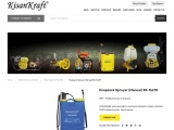 Manual sprayers manufacturer in India