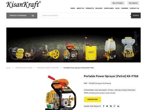 Portable Power Sprayer | Agriculture engine