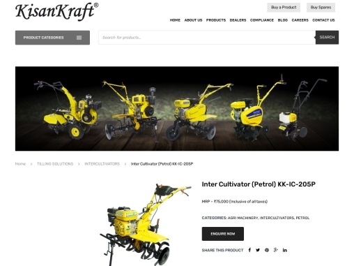 Power Weeder | Agriculture equipment | Kisankraft