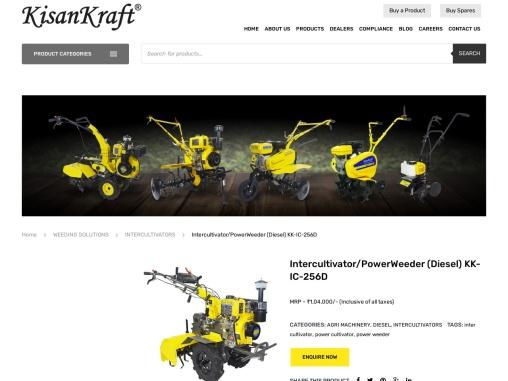 Power Weeders | Agriculture equipment | Kisankraft