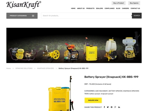 leading battery sprayer manufacturer in India