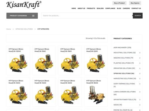 HTP Sprayer | Agriculture Equipment | Kisankraft