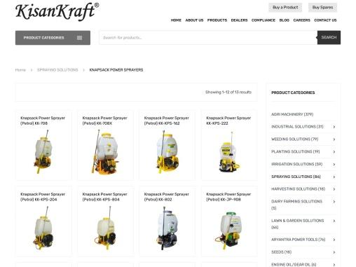 Knapsack Power Sprayers | Agriculture equipment
