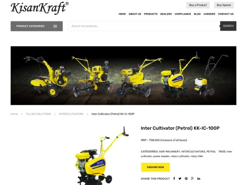 Rotary cultivator manufacturer in India