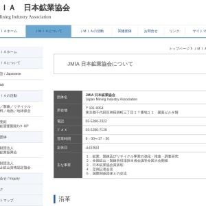https://www.kogyo-kyokai.gr.jp/category/1850698.html