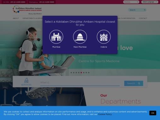 Best Multispeciality Hospital in Mumbai, India – Kokilaben Hospital