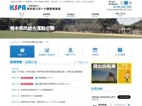 県総合運動公園ABテニスコート