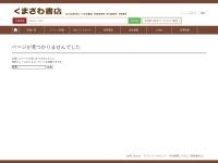 【重要なお知らせ】レジ袋有料化のお知らせ