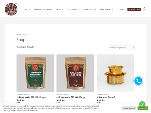 Best Kumbakonam Filter Coffee   Buy Coffee Pack   Shop Online