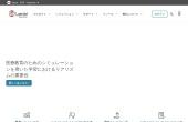レールダル メディカル ジャパン株式会社