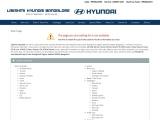 Hyundai New Tucson virtual brochure from Lakshmi Hyundai, Bangalore