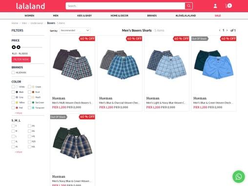 Online Cotton Men's Boxers Shorts