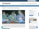 Advanced Laparoscopic and Robotic Surgery