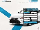 Limo in UAE -The luxury car booking & rental service in Dubai