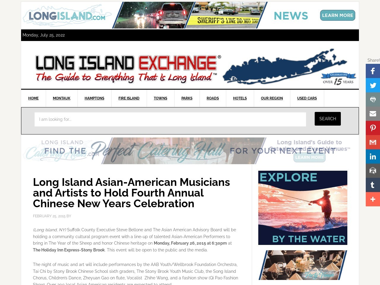Long Island Asian-American Musicians and Artists to Hold Fourth Annual …