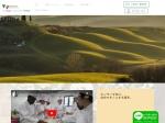 イタリア料理留学なら「ルッカ・イタリア料理学院」