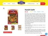 kadai gosht recipe – luckymasale