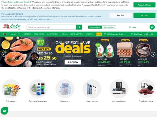 Get your best shopping experience from Lulu UAE hypermarket