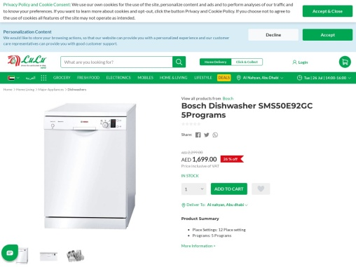 Get you best dishwashers in UAE Lulu hypermarket