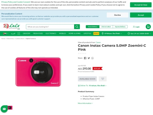 Buy an affordable  canon instax camera online