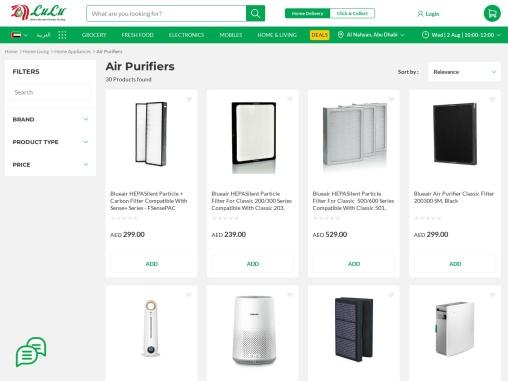 Get Efficient Air purifiers online lulu UAE hypermarket