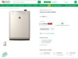 Get online Air purifiers at low price lulu uae hypermarket
