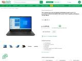 Buy online hp laptops at affordable price lulu UAE hypermarket