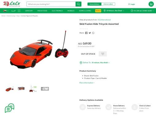 Shop online kids toys from lulu hypermarket UAE toy store