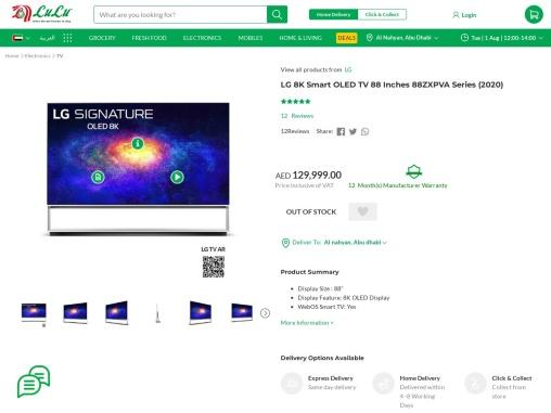 Get online LG led TV at affordable price Lulu UAE hypermarket